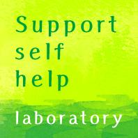 Support self help laboratory